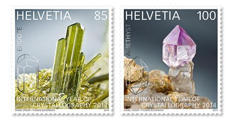 Швейцария. Международный год кристаллографии. Аметист и эпидот. Серия из 2х марок