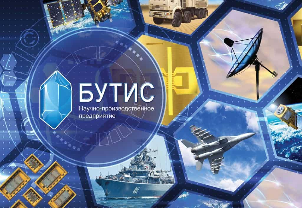 """ООО """"БУТИС"""" Импортозамещение"""